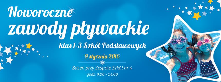 tytulowe_noworoczne_zawody_plywackie